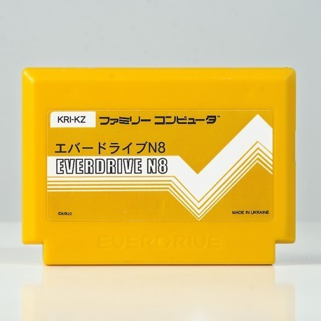 EverDrive N8 ( Version famicom )